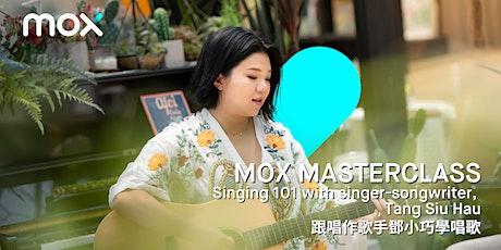 Mox Masterclass: Singing 101 with Tang Siu Hau tickets