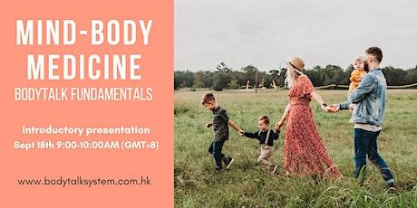 BodyTalk Fundamentals Intro Talk tickets