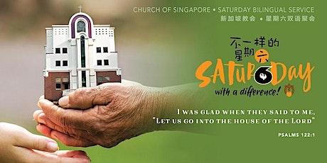 SBS - 18 Sept 2021   星期六聚会 tickets