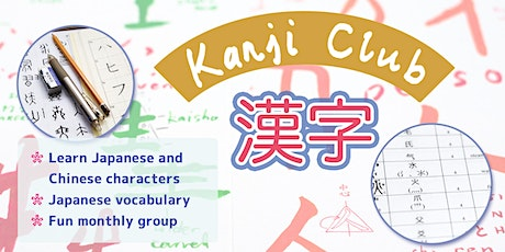 Kanji Club – learn Japanese and Chinese characters 漢字, October 2021 tickets