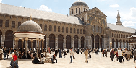 Islamic History Month: Islamic Art and Architecture tickets