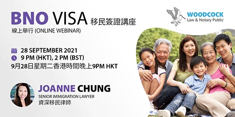 Hong Kong BN(O) Visa Webinar: Latest Updates  2021 tickets