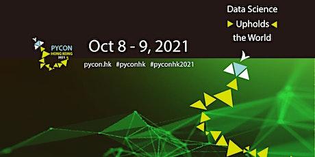 PyCon HK 2021 tickets