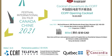 CCIFF 6th Opening Cocktail and Film tickets