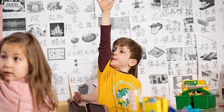 GVA Douglas County: Learn About Language Immersion Education tickets