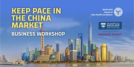 Exclusive Online Business Workshop - Keep Pace In The China Market tickets