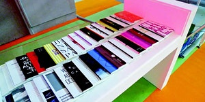 BOOK MACHINE at VOLUME 2015 | Another Art Book Fair