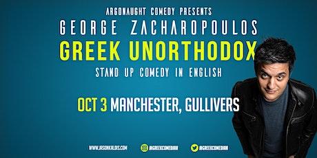 George Zacharopoulos - Greek Unorthodox tickets