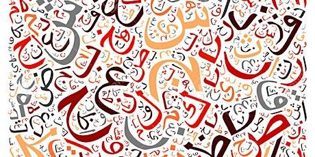 Cool Islam Arabic School at ICCH tickets