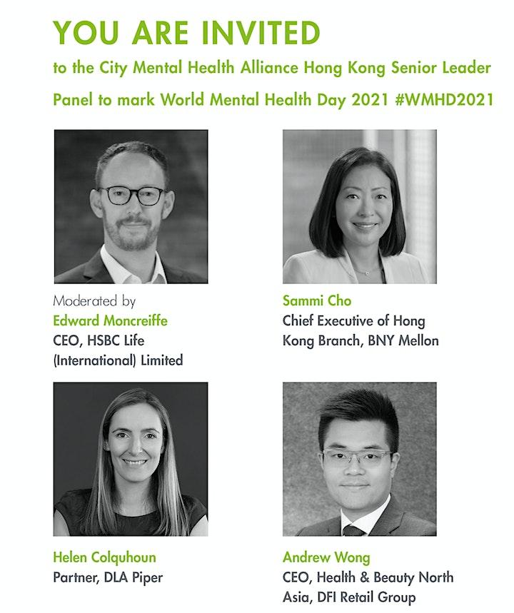 CMHA HK #WMHD2021 Senior Leader Event image