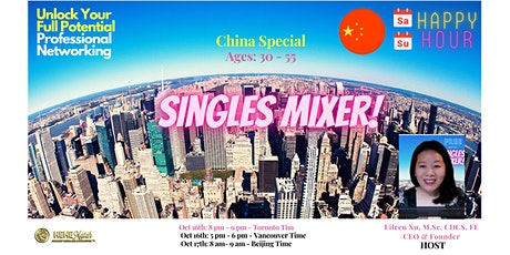 Unlocking your full potential: Singles Mixer  - The China Special (30-55) tickets