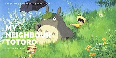 Art Class: Totoro