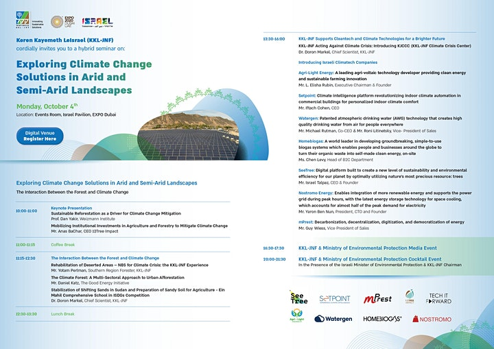 Exploring Climate Change Solutions in Arid and Semi-Arid Landscapes image