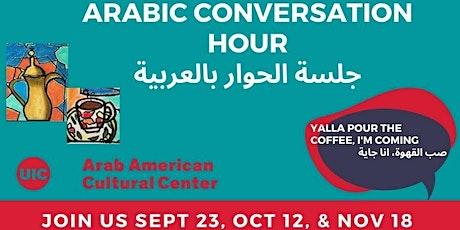 Arabic Conversation Hour - Fall 2021 tickets