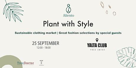 """Устойчив базар  """"Plant with Style"""" tickets"""