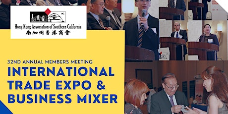 HKASC 32nd Annual Members Meeting International Trade Expo & Business Mixer tickets
