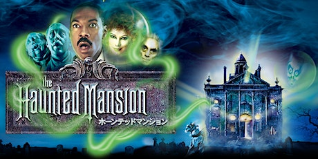 Haunted Mansion Drive-In tickets