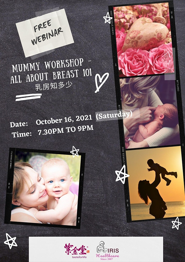 Mummy Workshop - Breastfreeding 101 哺乳知多少 image