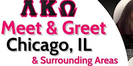Lambda Kappa Omega Sorority, Inc Fall 2021 Meet & Greet  - Gamma Chapter Tickets