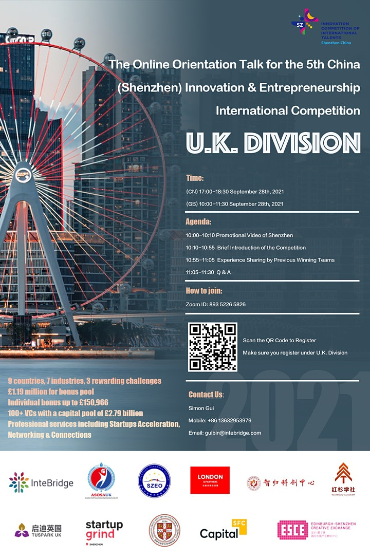 The China Innovation&Entrepreneurship Competition(UK) Orientation Talk image