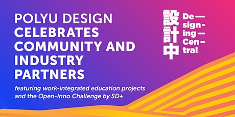 SD Night - PolyU Design Celebrates Community and Industry Partners tickets