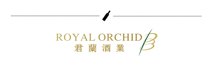 Royal Orchid Wine presents: Bottled Journey 2021 image