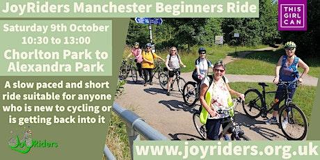 Beginners Ride:   Chorlton Park to Alexandra Park tickets