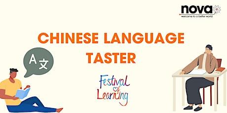 Chinese Language Taster tickets