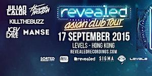 DJ Revolution Presents: REVEALED RECORDINGS ASIAN CLUB...