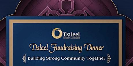 Daleel Fundraising Dinner tickets