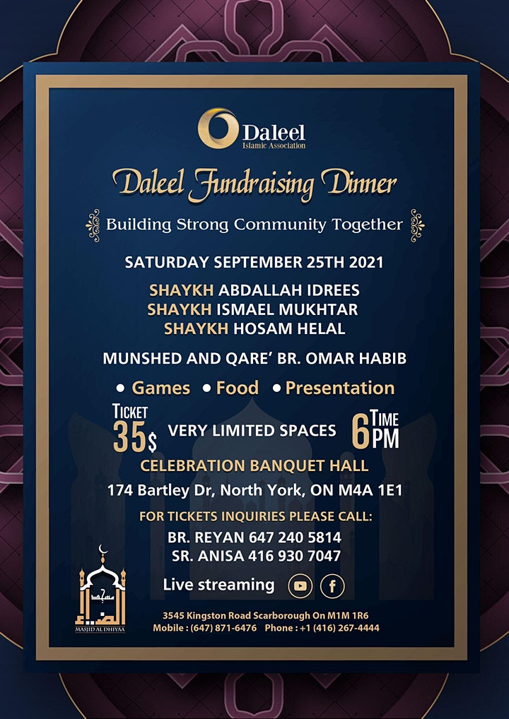 Daleel Fundraising Dinner image