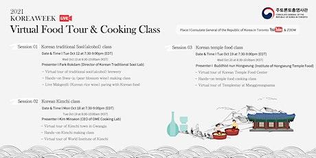 [Korean Week2] Virtual Food Tour & Cooking Class tickets