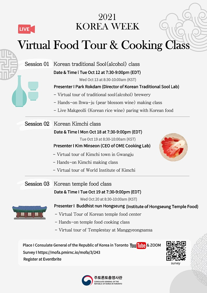 [Korea Week2] Virtual Food Tour & Cooking Class image