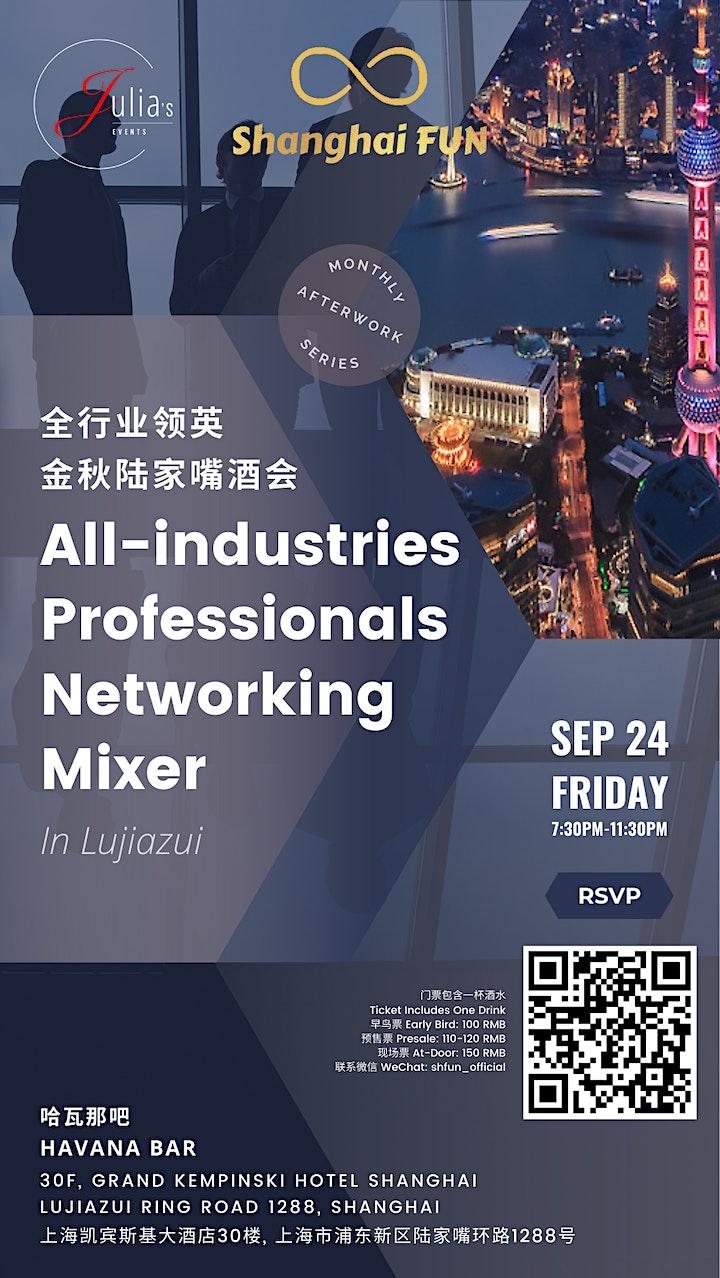 All-industries Networking Mixer in Lujiazui 全行业领英金秋陆家嘴酒会 image