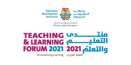The Teaching and Learning Forum 2021 tickets