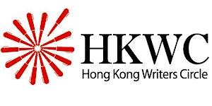 Hong Kong Writers Workshop: Mysterious People