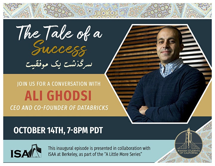 The Tale of a Success with Ali Ghodsi image