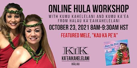 KIK Hula Workshop 1 - English tickets