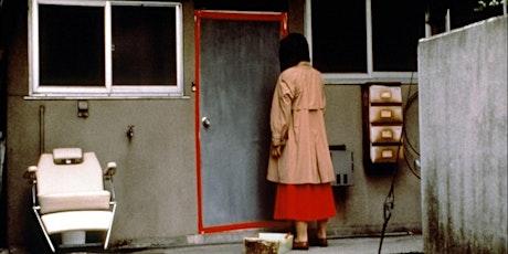 Kyoshi Kurosawa's PULSE 35mm @ The Secret Movie Club Theater tickets