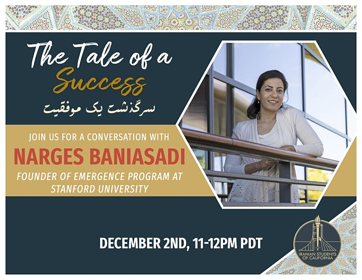 The Tale of a Success with Narges Baniasadi image