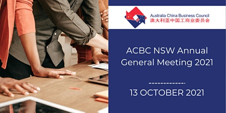 ACBC NSW Annual General Meeting 2021 - Online tickets