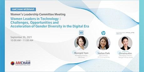 AMCHAM Women's Leadership Committee Webinar tickets