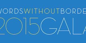 2015 WWB Gala