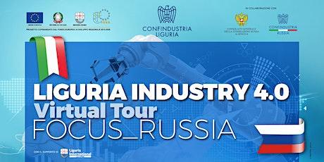 Liguria Industry 4.0 Virtual Tour - Opening biglietti