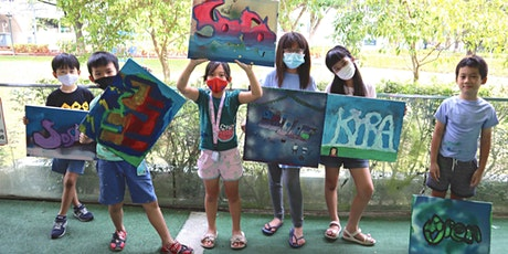 Holiday Art Immersion Course for Kids ages 8 to 10 (8 Sessions) tickets