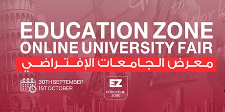 Education Zone Virtual University Fair for students around the GCC tickets