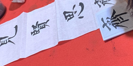 Calligraphy workshop - School holiday program tickets