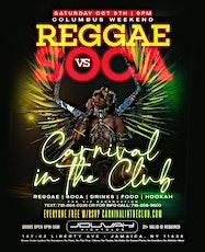 COLUMBUS WEEKEND REGGAE VS SOCA SHUTDOWN #GQEVENT tickets