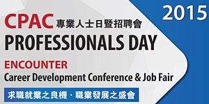 CPAC Professionals Day 2015