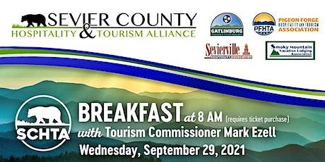 SCHTA Joint Association Breakfast tickets
